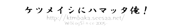 blogtop2008.jpg
